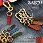 カラビナ キーホルダー 本革 キーリング ZARIO-GRANDEE- ZAG-203C mlb