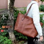 トートバッグ メンズ 本革 レザー 牛革 A4 肩掛け バッグ 日本製 ZARIO-GRANDEE- ZAG-3005