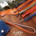ショッピングストラップ ハンドストラップ ストラップ 本革 スマホ 携帯 iPhone カメラ レザーストラップ ZARIO-GRANDEE- ZAG-7011 mlb