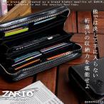 ショッピング長財布 長財布 メンズ 財布 大容量 多収納 牛革 イタリアンレザー ラウンドファスナー ギガウォレット ZAP-6002