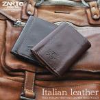 小さい財布 メンズ ミニ財布 イタリアンレザー 本革 三つ折り コンパクト ミニウォレット ZAP-6003