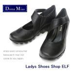 DONA MISS/靴ドナミス/87/サイドゴア/ラウンドトゥ/3E/ウェッジソール/ストラップ/フラットシューズ