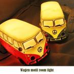 ワーゲンモチーフライト ルームライト 照明 ライト オブジェ ワーゲン バス アメリカン雑貨 西海岸雑貨 インテリア アンティーク