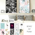 A1 BOHO アートポスター インテリア 北欧 西海岸 ビッグ 特大 ポスター おしゃれ かわいい オフィス リビング 店舗 デザイン アート 海 上品