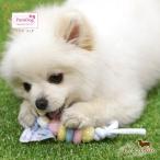 Paris Dog【正規輸入店】 おもちゃ ボール ロープ 歯石除去