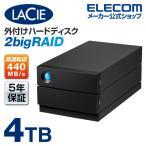 Yahoo!エレコムダイレクトショップラシー LaCie ラシー LaCie 2big RAID 4TB HDD 外付けHDD ハードディスク 外付け USB3.2(Gen2)インターフェース搭載 バックアップ USB-C 4TB┃STHJ4000800