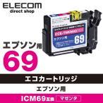 Color Creation エプソンICM69互換 エコカートリッジ マゼンタ┃CCE-ICM69 アウトレット G&G(カラークリエーション)わけあり