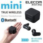 エレコム Bluetooth 完全ワイヤレス ステレオヘッドホン イヤホン ブルートゥース トゥルーワイヤレス TWS02 WEB限定 ブラック┃LBT-TWS02BK