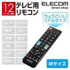 ELECOM 12メーカー対応マルチテレビリモコン Mサイズ ERC-TV01MBK-MU