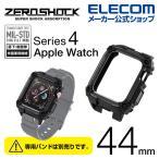 Apple Watch series 5 アップルウォッチ5 44 ミリ 用 ZEROSHOCK ケース AppleWatch 44mm ブラック┃AW-44ZEROBK アウトレット エレコム わけあり 在庫処分