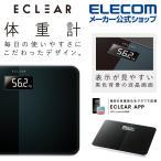 体重計 デジタル シンプル デザイン コンパクト スリム ガラス天板 エレコム エクリア体重計 ブラック┃HCS-S01BK