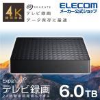 エレコム 3.5インチHDD MY 4K 録画対応 外付けハードディスク USB3.2 Gen1 6TB Seagate New Expansion MYシリーズ ブラック 6TB┃SGD-MY060UBK