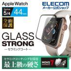 Apple Watch 44mm 用 フルカバーガラスフィルム フレーム付 セラミックコート フルカバー ブラック┃AW-19MFLGFCRBK アウトレット エレコム わけあり 在庫処分