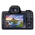 エレコム デジタルカメラ 用 液晶保護フィルム 高精細 衝撃吸収 高光沢 AR デジカメ 液晶保護 フィルム CANON EOS M6 Mark II キャノン┃DFL-CM6M2PGHD