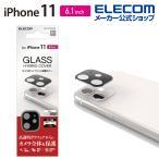 iPhone 11 カメラレンズ用 ガラス保護カバー アルミフレーム付 シルバー×ブラック┃PM-A19CFLLP3SBK アウトレット エレコム わけあり 在庫処分