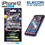 iPhone 12 mini ガラスフイルム ストロング ゲーム用 ブルーライトカット 新型 iPhone2020 5.4 インチ 液晶保護 超強化 0.33mm エレコム┃PM-A20AFLGHEBL