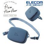 ハンズフリーファン 小型扇風機 首掛け ネックストラップ付 スタンドで 卓上も可能 flowflowflowUSB 充電可能 クリップ付 ネイビー エレコム ┃FAN-U216NV