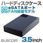 USB3.0 3.5インチ HDD(ハードディスク)ケース eSATA+FAN搭載モデル┃LHR-EJEU3F ロジテック