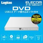 USB 2.0 ポータブル DVDドライブ 外付け スリム デザイン CD-RW DVD-RW Surface サーフェイス ホワイト ホワイト┃LDR-PMK8U2LWH ロジテック