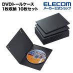 DVDケース CDケース スリム DVD トールケース 厚さ7ミリ 分類に便利な背ラベル&アイコンシール付  10枚組ブラック ┃CCD-DVDS03BK┃ エレコム