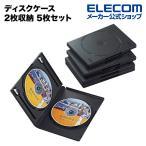 ショッピングDVD DVDケース CDケース DVD トールケース 分類に便利な背ラベル&アイコンシール付 5枚組 2枚収納 ブラック┃CCD-DVD05BK┃ エレコム