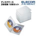 ショッピングDVD DVDケース CDケース DVD トールケース 分類に便利な背ラベル&アイコンシール付 10枚組 2枚収納 クリア┃CCD-DVD06CR┃ エレコム
