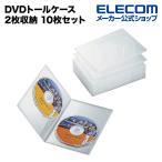 ショッピングDVD DVDケース CDケース スリム DVD トールケース 厚さ7ミリ 分類に便利な背ラベル&アイコンシール付 10枚組 2枚収納 クリアー┃CCD-DVDS06CR┃ エレコム