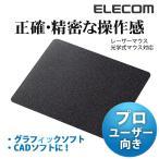 エレコム マウスパッド 光学式センサマウスパッド ブラック┃MP-089BK