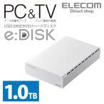 ELD-CED010UWH ELECOM Desktop Drive USB3.0 1TB White 法人専用