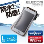 スマートフォン用 IP68対応 防水・防塵ケース(水没防止タイプ) ブラック Lサイズ┃P-02WPS2BK アウトレット エレコムわけあり