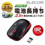 省電力 無線 ワイヤレス IRマウス(3ボタン) レッド Mサイズ┃M-IR07DRRD エレコム