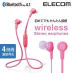 Bluetooth �磻��쥹����ۥ� �ԥ�LBT-HPC12AVPN �����ȥ�å� ���쥳��櫓����