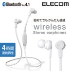 Bluetooth ワイヤレスイヤホン ホワイト┃LBT-HPC12AVWH エレコム
