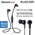 Bluetooth ワイヤレスイヤホン ブラック┃LBT-HPC12MPBK エレコム
