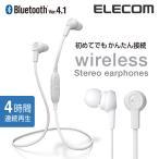 ���쥳�� Bluetooth�磻��쥹����ۥ� �ۥ磻�Ȩ�LBT-HPC12MPWH �����ȥ�å� ���쥳��櫓����