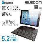 9.7����� iPad Pro�� ���� �磻��쥹������ɥ����ܡ��� Bluetooth�����ܡ��ɨ�TK-FBP068ISV3 �����ȥ�å� ���쥳��櫓����