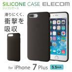 iPhone7 Plus シリコンケース ブラック┃PM-A16LSCBK エレコム