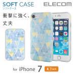 iPhone7 ソフトケース テクスチャー トライアングル┃PM-A16MUCAT03 エレコム