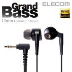 ハイレゾ音源対応 ステレオ ヘッドホン Grand Bass セミオープン型 ブラック┃EHP-GB1000ABK アウトレット エレコムわけあり