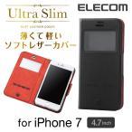iPhone7 ケース 小窓付ソフトレザーカバー Ultra Slim 薄型 手帳型 マグネットフラップ ブラック┃PM-A16MPLFWT2BK アウトレット エレコムわけあり