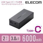 モバイルバッテリー Type-Cケーブル付属 合計最大3.0A 6000mAh ブラック┃DE-M01L-6030BKC アウトレット エレコムわけあり