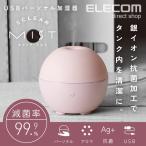 ショッピングエレコムダイレクト USBパーソナル加湿器 エクリア ミスト MIST 99.9%抗菌 超音波 アロマオイル ピンク┃HCE-HU02PN アウトレット エレコムわけあり