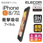 iPhone8 / iPhone7┬╨▒■ ▒╒╛╜╩▌╕юе╒егеыер ╣т└║║┘ ╛╫╖т╡█╝¤ ╣┼┼┘9HинPM-A17MFLPGHDN евеже╚еье├е╚ еиеье│ердяд▒двдъ