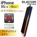 ELECOM PM-A17XFLPF