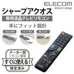 エレコム かんたんTV用リモコン シャープ用  ブラックERC-TV01BK-SH 1コ入
