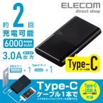 モバイルバッテリー Pile one Type-Cポート搭載 2台同時充電 6000mAh 3.0A出力 ブラック┃DE-M07L-6030BK アウトレット エレコムわけあり