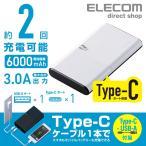 モバイルバッテリー Pile one Type-Cポート搭載 2台同時充電 6000mAh 3.0A出力 ホワイト┃DE-M07L-6030WH エレコム