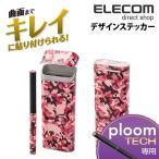 Ploom TECH デザインステッカー 猫迷彩 ピンク┃ET-PTDSCC1PN アウトレット エレコムわけあり