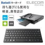 ワイヤレスミニキーボード Bluetooth3.0 軽量×薄型 Windows Android Mac iOS対応 ブラック┃TK-FBP102BK エレコム