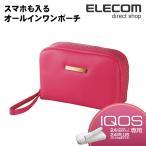 エレコム 電子タバコアクセサリ IQOS オールインワンケース ソフトレザー ガールズ ピンク ET-IQAPG2PN
